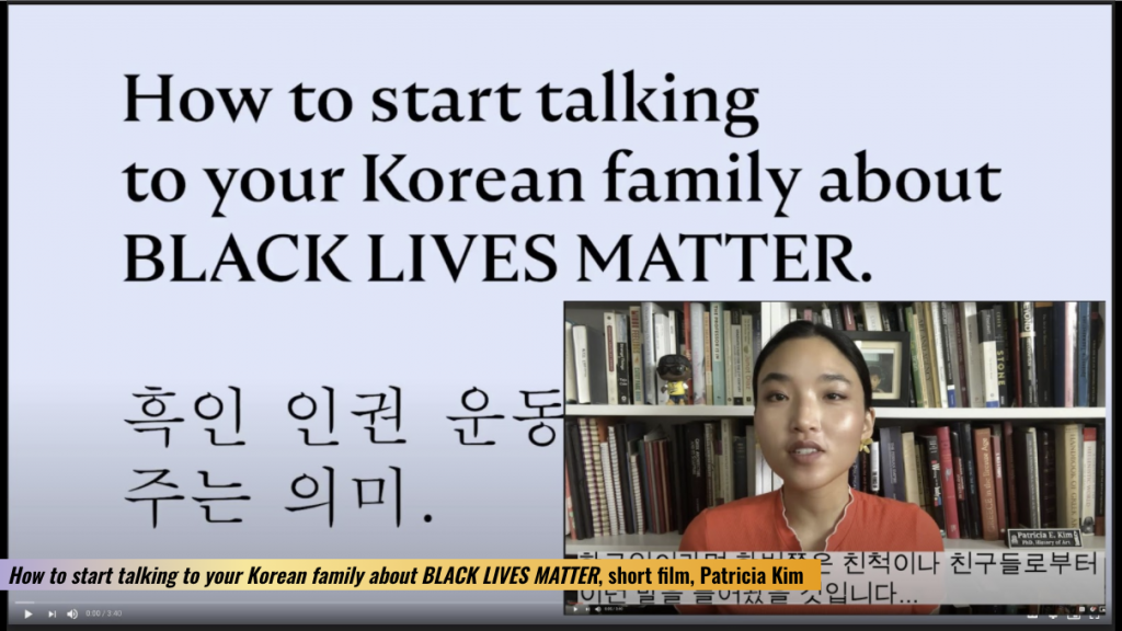 "Text that reads, ""How to start talking to your Korean family about BLACK LIVES MATTER."" in both English and Korean with a woman sitting in front of a bookcase in the bottom right corner"